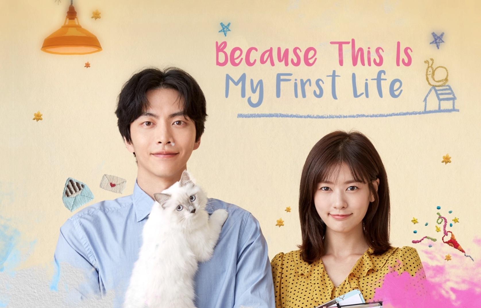 ซีรี่ย์เกาหลี Because This Is My First Life ซับไทย Ep.1-16 (จบ)