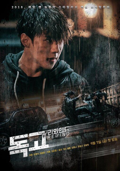 ซีรี่ย์เกาหลี Dokgo Rewind ซับไทย Ep.1-4 ( จบ )