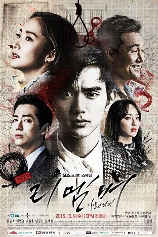 ซีรี่ย์เกาหลี Remember War of the Son ซับไทย Ep.1-20 ( จบ )
