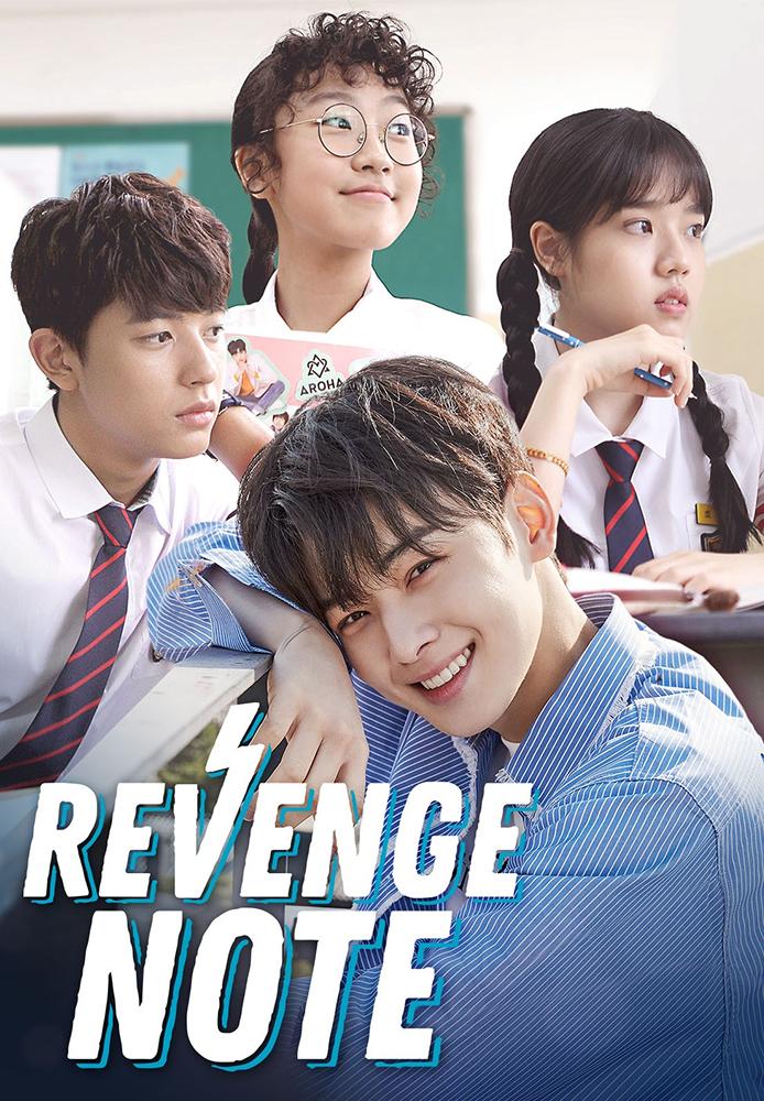 ซีรี่ย์เกาหลี Revenge Note 1 ซับไทย Ep.1-11 ( จบ )