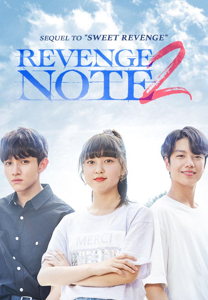 ซีรี่ย์เกาหลี Revenge Note 2 ซับไทย Ep.1-16 ( จบ )