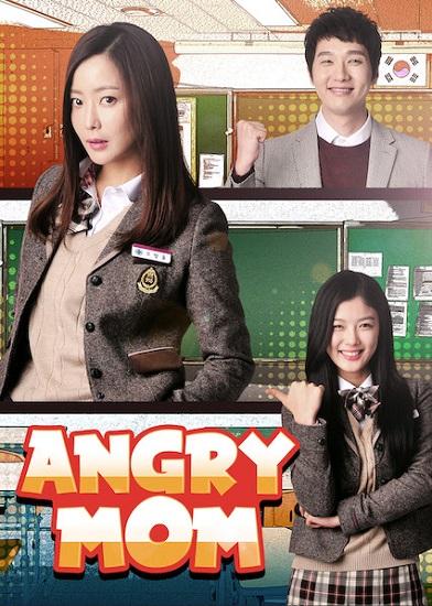 ซีรีย์เกาหลี Angry Mom คุณแม่ขาลุย พากย์ไทย Ep.1-16 ( จบ )