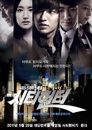 ซีรี่ย์เกาหลี City Hunter ซิตี้ ฮันเตอร์ พากย์ไทย Ep.1-20 ( จบ )