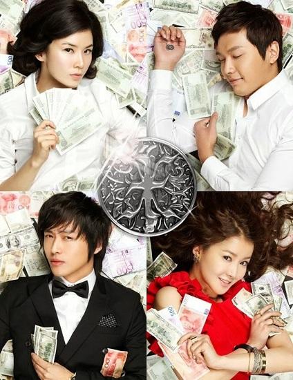 ซีรีย์เกาหลี Becoming A Billionaire บีคัมมิ่ง อะ บิลเลียนแนร์ พากย์ไทย Ep.1-20 ( จบ )