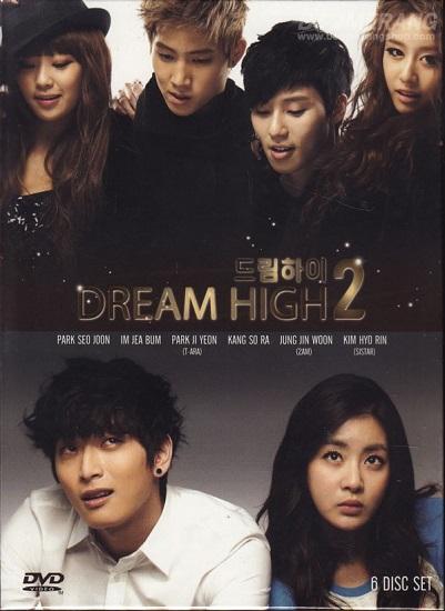 ซีรีย์เกาหลี Dream High 2 ทะยานสู่ฝัน บัลลังก์แห่งดาว พากย์ไทย Ep.1-16 ( จบ )