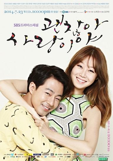 ซีรีย์เกาหลี It Okay, That Love ถ้ารักกัน มันก็โอเค พากย์ไทย Ep.1-24 ( จบ )