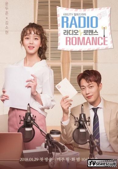 ซีรีย์เกาหลี Radio Romance ตื้อหัวใจนายจอมหยิ่ง พากย์ไทย Ep.1-16 ( จบ )