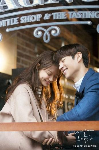 ซีรี่ย์เกาหลี Tomorrow With You ซับไทย Ep.1-16 (จบ)