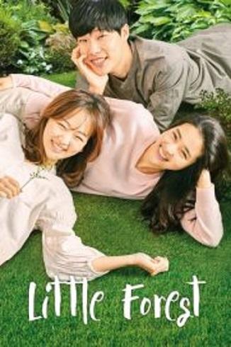 Little Forest (2018) พากย์ไทย (ตอนพิเศษ)