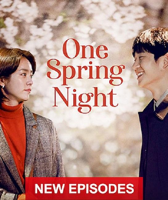 One Spring Night  ซับไทย EP.1+32 (จบ)