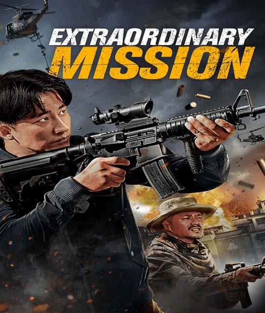 Extraordinary Mission (2017) พากย์ไทย