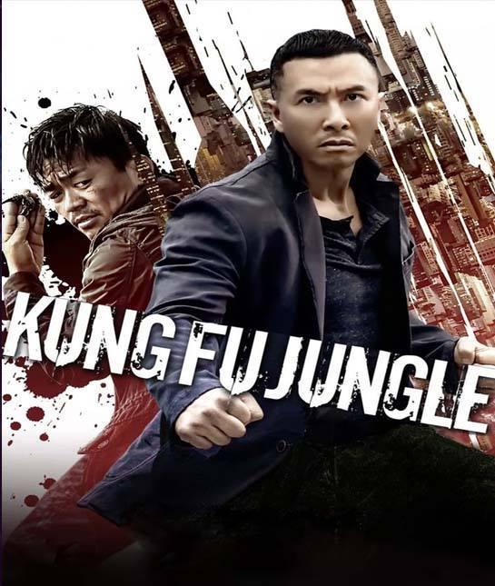 Kung Fu Jungle (Yi ge ren de wu lin) คนเดือดหมัดดิบ (2014) ซับไทย + พากย์ไทย