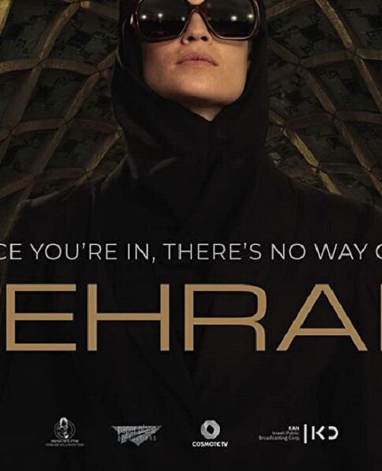 Tehran Season 1 ซับไทย Ep.1-9