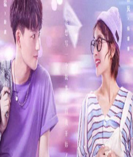 Oh My Drama Lover (2020) โลกสองใบของยัยนักเขียน ซับไทย ตอน 1 – 24 จบ