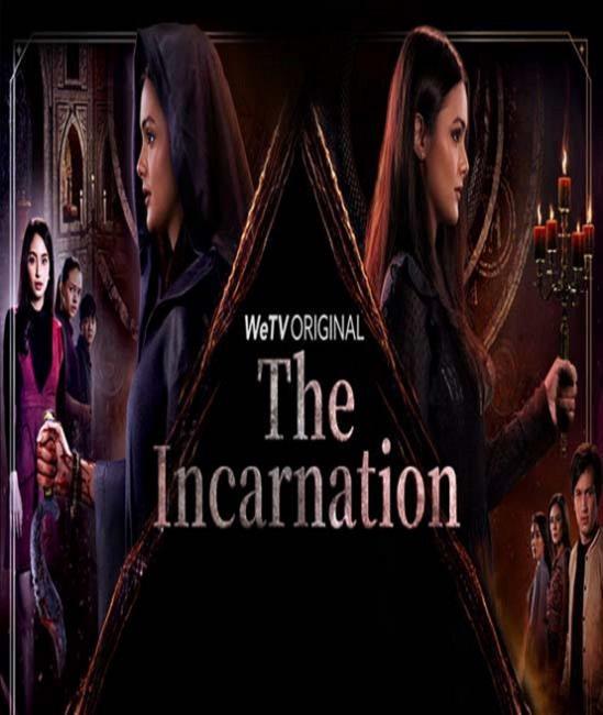 The Incarnation Season 1 ซับไทย Ep.1-4
