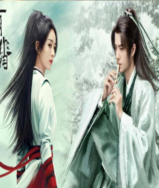 Legend of Fei (2020) นางโจร พากย์ไทย ตอน 1 – 51 จบ