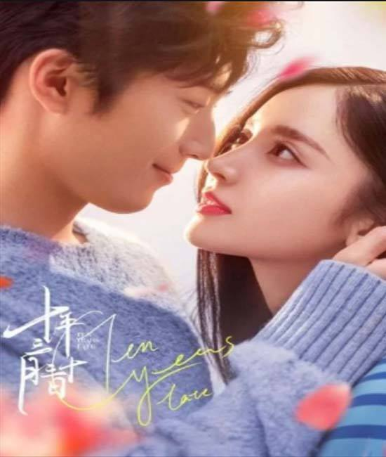Ten Years Late (2019) สิบปีไม่สายที่จะรักกัน พากย์ไทย ตอน 1 – 39 จบ