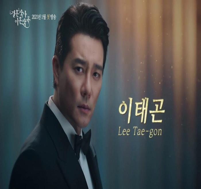 Love (ft. Marriage and Divorce) ซับไทย Ep.1-16 จบ