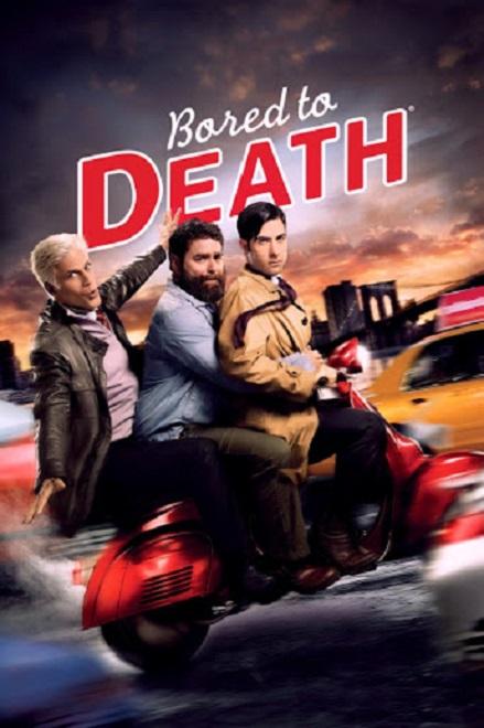 Bored To Death ยอดสืบจ้างได้ไม่จำกัด ปี 2 พากย์ไทย EP.1-8 (จบ)