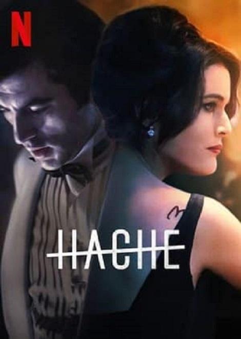 Hache Season 2 ซับไทย Ep.1-6 (จบ)