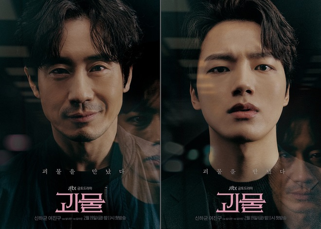 Beyond Evil (2021) ตอนที่ 1-16 จบ ซับไทย