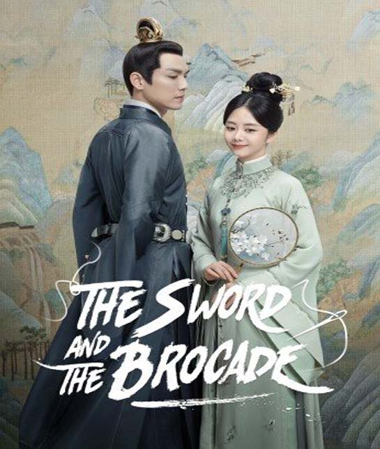 The Sword and The Brocade ร้อยรักปักดวงใจ ซับไทย ตอน 1-45 จบ