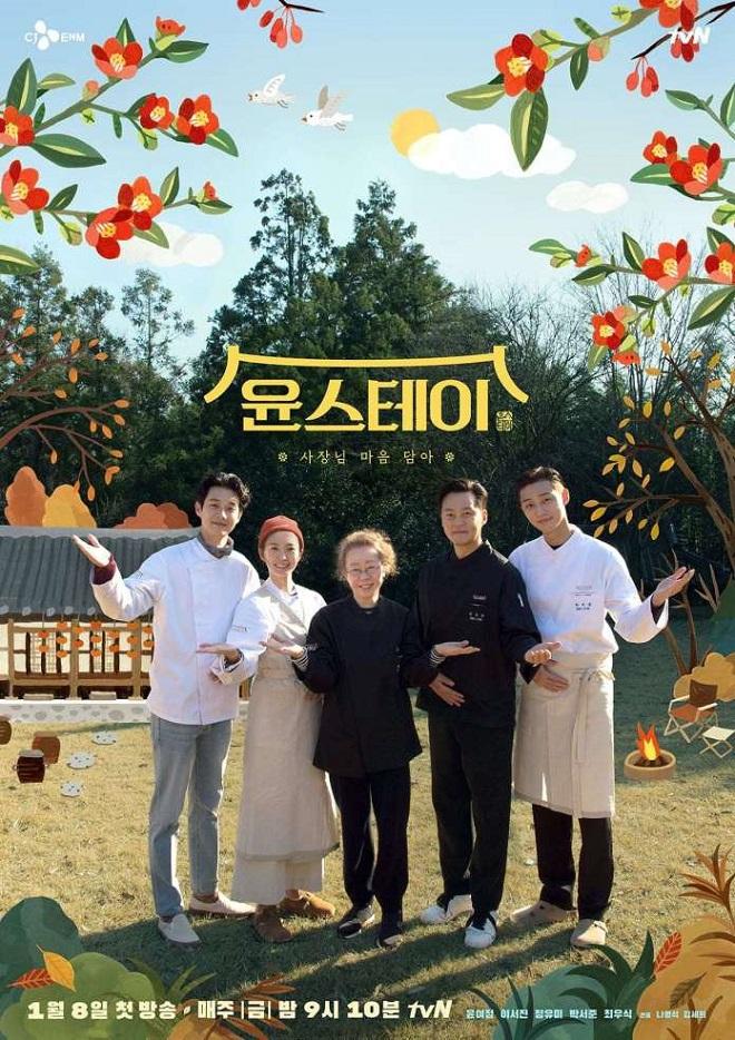 Youn Stay (2021) ซับไทย Ep.1-8 จบ