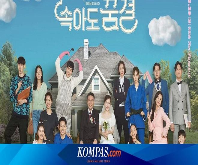 Be My Dream Family ซับไทย Ep.1-13