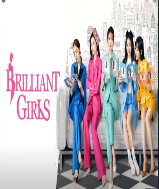 Brilliant Girls เพราะรักจึงเป็นฉันเอง EP 1-4 ซับไทย