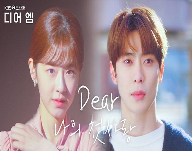 Dear. M ซับไทย Ep.1