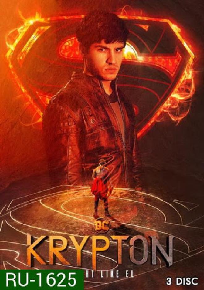 Krypton Season 2 ซับไทย Ep.1-10 (จบ)