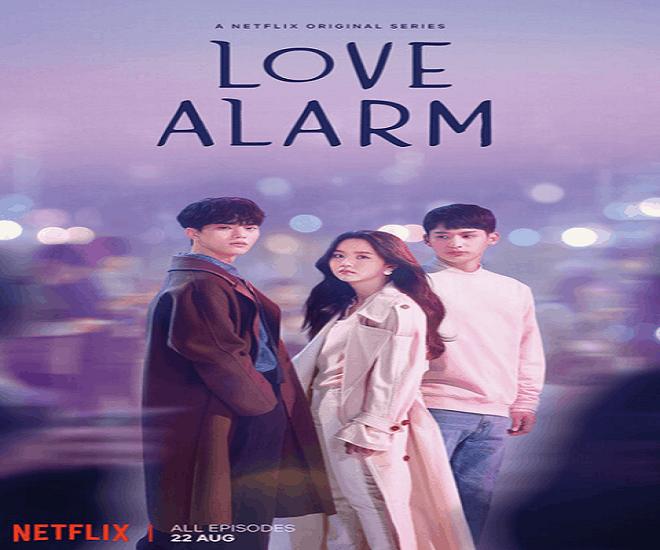 Love Alarm 2 แอปเลิฟเตือนรัก 2 ซับไทย Ep.1-6 (จบ)