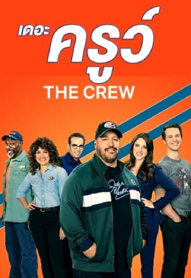 The Crew Season 1 ซับไทย Ep.1-10 (จบ)