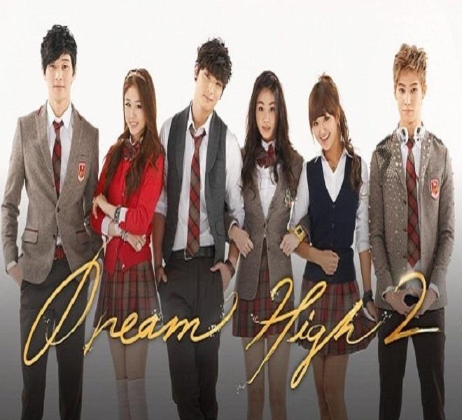 Dream High มุ่งสู่ดาว ก้าวตามฝัน พากย์ไทย Ep.1-16 (จบ)