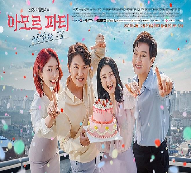 Amor Fati ซับไทย Ep.1-5