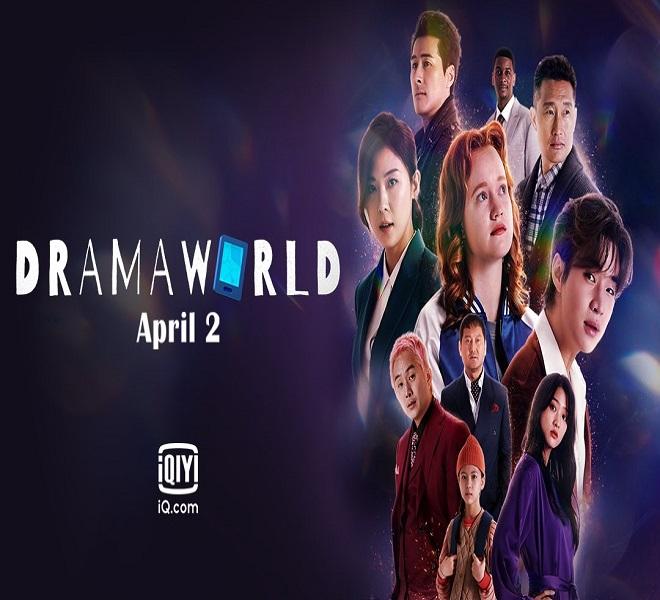 Dramaworld2 ซับไทย Ep.1-5