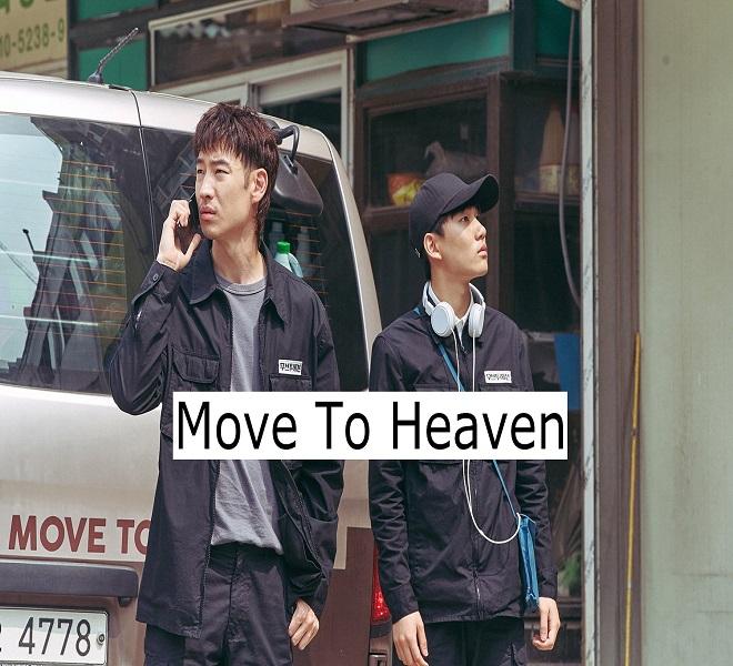 Move to Heaven ซับไทย Ep.1