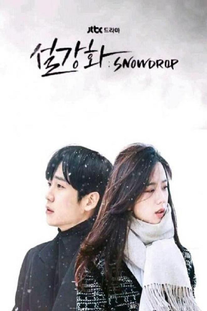 Snowdrop ซับไทย Ep.1