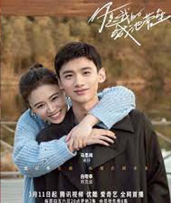 You Are My Hero (2021) คุณคือป้อมปราการของฉัน พากย์ไทย EP 1 – 14