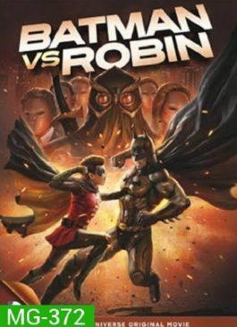 Batman vs. Robin (2015) แบทแมน ปะทะ โรบิน