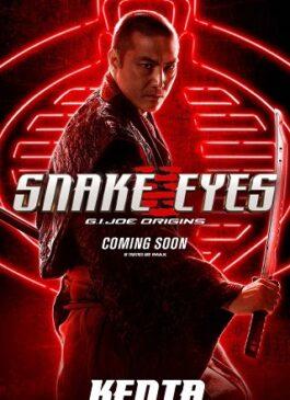 Snake Eyes- G.I. Joe Origins (2021) จี.ไอ.โจสเนคอายส์