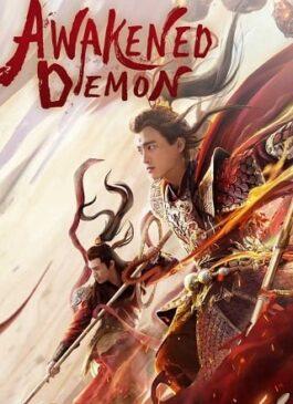 Awakened Demon (2021) มารน้อยไซอิ๋ว