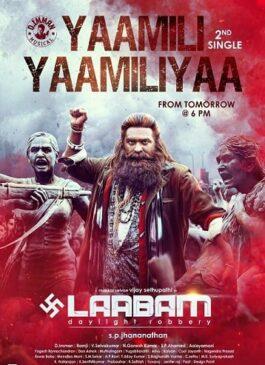 Laabam (2021) เลือด เหงื่อ และกำไร