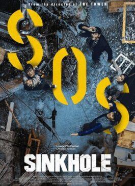 Sinkhole (2021) ฝ่าวิกฤต หลุมระทึก